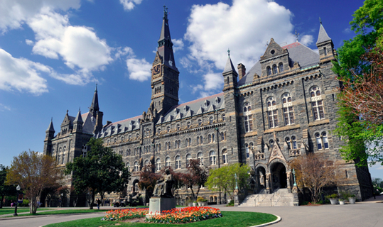 Profiles in admission georgetown university